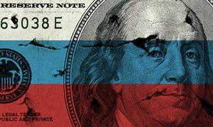Курсът на долара прехвърли 68 рубли за пръв път от април 2016 г.