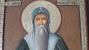 Българската православна църка почита Св. Иван Рилски