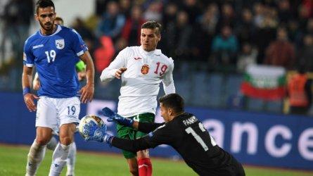 2:1 срещу Кипър – трета победа за българите в Лигата на нациите