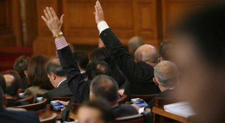 """""""Борисов 3"""" или """"Златните момчета 4""""? Кой управлява България?"""