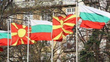 България призова македонския елит към зрялост