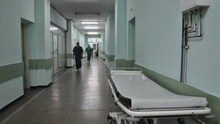 Болниците ще плащат по-евтини застраховки за смърт на пациенти