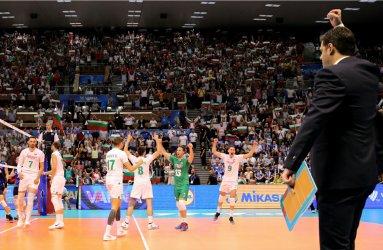 Волейболистите загубиха от Полша, но продължават на мондиала
