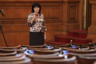 Липса на кворум блокира работата на парламента