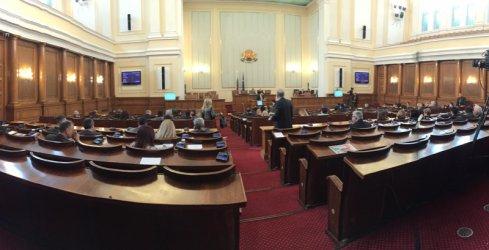 """БСП и ДПС саботираха кворума в парламента, бивш соцдепутат се оказа """"златен пръст"""" на ГЕРБ"""