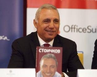 Стоичков: България няма никакъв шанс за домакин на световно по футбол