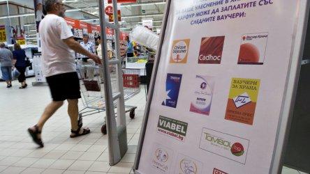 Горанов се отказал фирмите да плащат ДДС върху ваучерите за храна