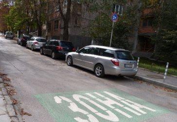 Новата зелена зона в София ще е безплатна два дни