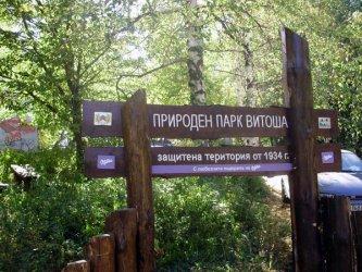 Три природни парка получават 1.5 млн. лв. европари за опазване на биовидове