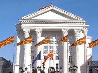 Македонският парламент одобри промяната на името