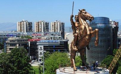 Русия не променя позицията си за новото име на Македония