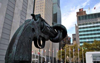 Първи уикенд без стрелба в Ню Йорк от четвърт век насам