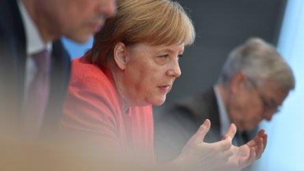 ХДС: Накъде след Меркел?