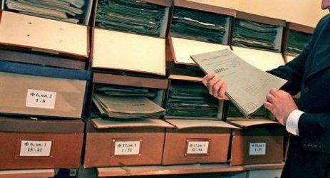 Ден на отворените врати в централизирания архив на Комисията по досиетата