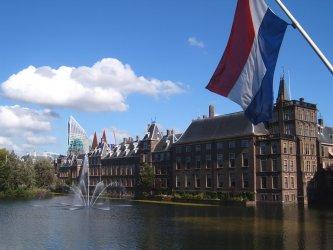 И Холандия издаде паспорт с неутрален пол