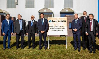 """""""Аурубис"""" обяви инвестиционни намерения за 260 млн. евро в Пирдоп"""