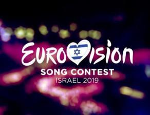 """България няма да участва в """"Евровизия 2019"""" заради икономии в БНТ"""