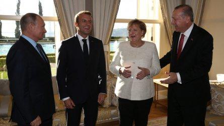 Меркел, Путин, Макрон и Ердоган обсъждат решение за Сирия