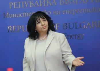 """Процедурата за инвеститор в АЕЦ """"Белене"""" се доуточнявала"""