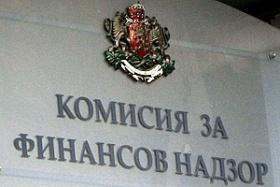 """Финансовият надзор отговори на критиките срещу системата """"бонус-малус"""""""