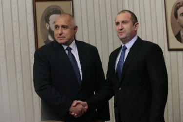 Борисов ще обясни лично на Радев как се бори с корупцията