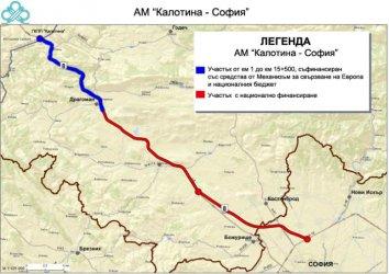 Подписани са договорите за скоростния път до Калотина