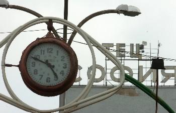 Кабинетът даде зелена светлина за изгарянето на отпадъците в ТЕЦ София