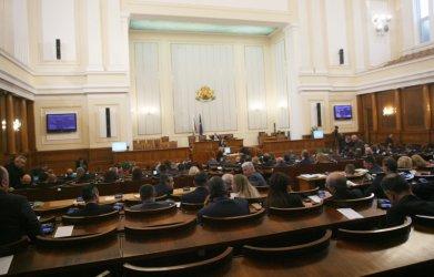 """Задоволство в парламента от идването на """"Турски поток"""""""