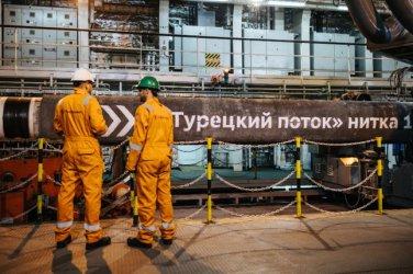 """""""Газпром"""" вече резервира газови мощности за """"Турски поток"""" през България"""