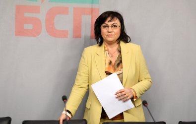 БСП е против влизането на България в Пакта за миграция на ООН