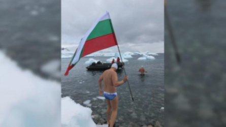 Петър Стойчев стана шампион и в ледените води на Антарктида
