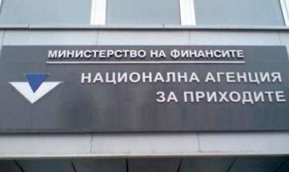 Фирма, свързана със зам.-социален министър, отрича да е дължала пари за осигуровки