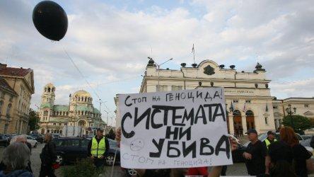 """Борисов успокои майките от """"Системата ни убива"""" като се оправда с депутатите"""