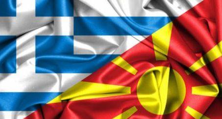Над 20 гръцки митрополити не са съгласни с договора с Македония