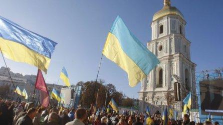 """Украйна създаде независима църква """"без Путин, без Кирил"""""""