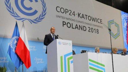 Радев: Европа да не пречи на руските доставки на газ за България