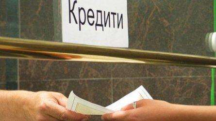 БНБ очаква ръст на лихвите по кредитите след юни