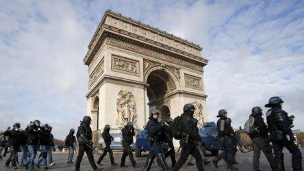 Поредна събота на протести във Франция