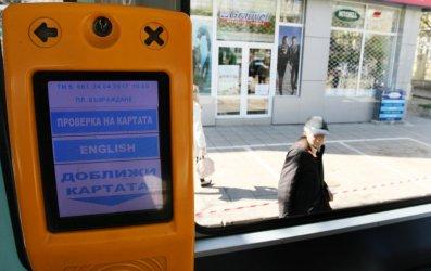 София подписа договор за дълго чаканата тикет система
