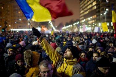 Румъния вдига минималната заплата до 874 лева