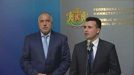 Заев отговори на Каракачанов: Мое право е да бъда македонец и да говоря на македонски език