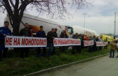 """Готвят се протести на """"жълти жилетки"""" и у нас"""