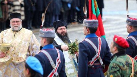 По традиция на Богоявление бяха осветени бойните знамена на Българската армия