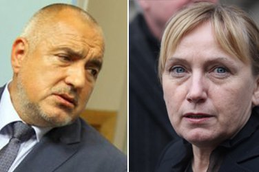 БСП обвини прокуратурата, че работи за ГЕРБ