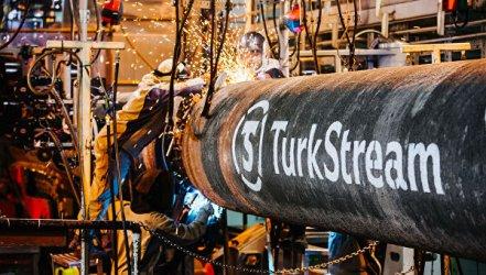 """Недостатъчно заявки за капацитета на """"Турски поток"""" у нас"""
