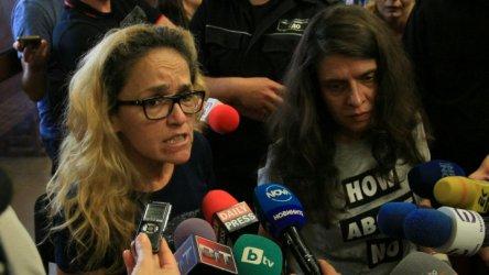 Иванчева и Петрова са подали жалби до съда в Страсбург
