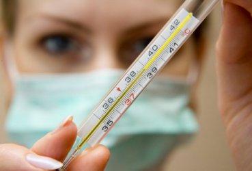 Грипна епидемия в три области