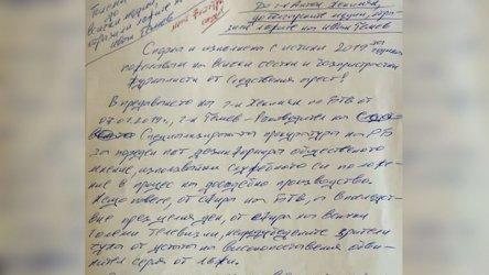 Николай Банев обвини зам.-главния прокурор Гешев в серия лъжи