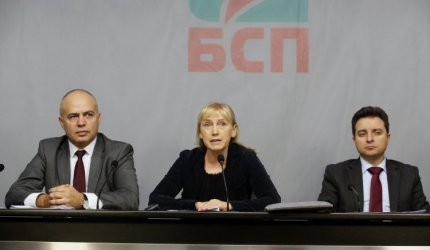"""Елена Йончева описа схема за """"ужилването"""" на България с 1.35 млрд. лв."""