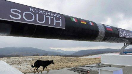 Путин иска гаранции от ЕС,че няма да пречи на доставката на руски газ